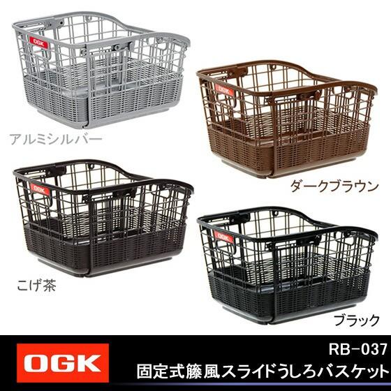 【5,400円以上で送料無料】OGK RB-037籐風スライ...