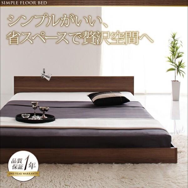 ベッド シングルベッド シンプル ローベッド 【ll...