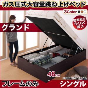 跳ね上げ式ベッド 簡単組立 らくらく搬入 ガス圧...