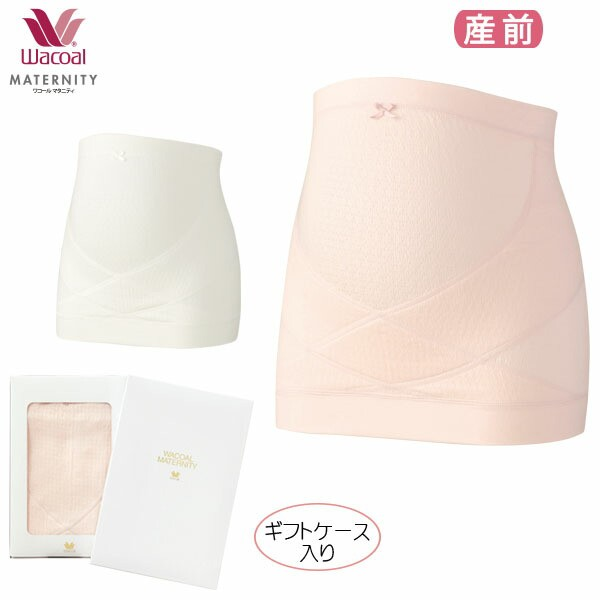 20%OFF ワコール マタニティ【産前用】<腹帯>保...