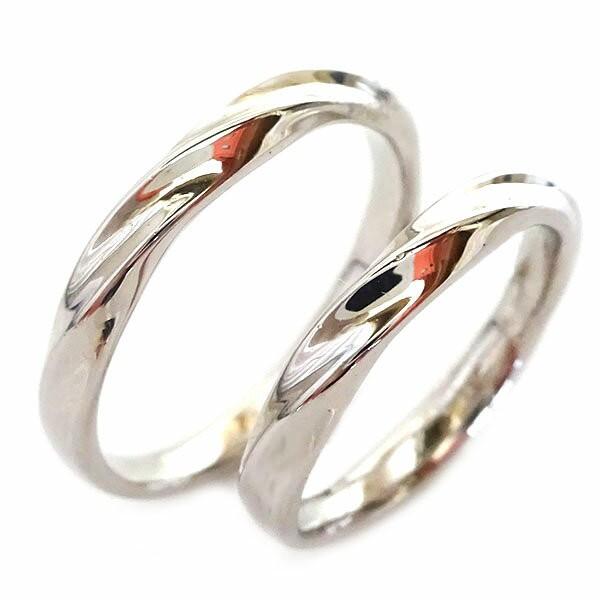 結婚指輪 ホワイトゴールド K10 マリッジリング ...