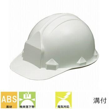 工事ヘルメット 加賀産業 FNII-1 アメリカンヘル...