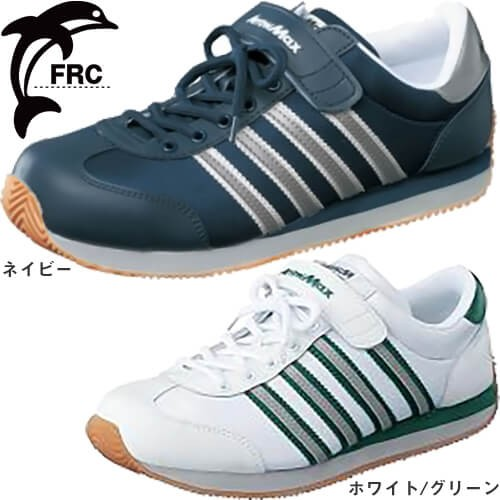 安全靴 福山ゴム アローマックス#51 紐靴 スニー...