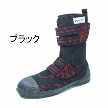 安全靴 ブーツ 力王 パワーエースハイガード207 H...