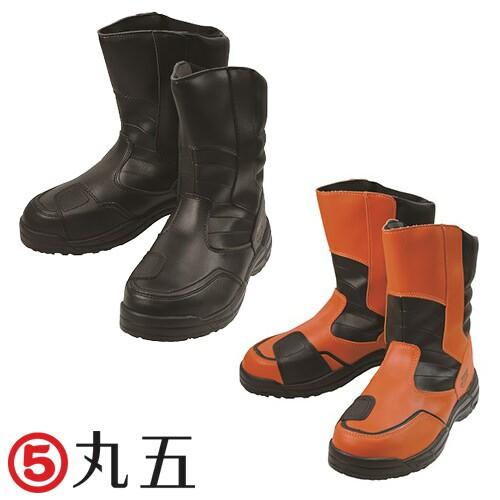 安全靴 ブーツ 丸五 MARUGO ハイカットセーフティ...