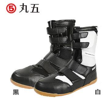 安全靴 ブーツ 丸五 MARUGO 高所高鳶 極(きわみ) ...