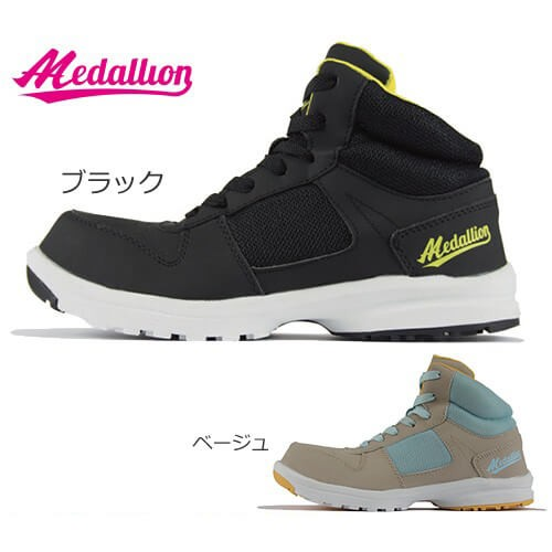 安全靴 丸五 MARUGO メダリオンセーフティー #508...