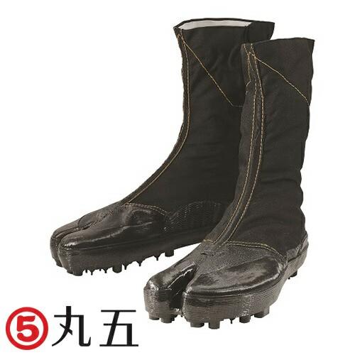 地下足袋 丸五 MARUGO スパイク8枚 大馳 2型  こ...