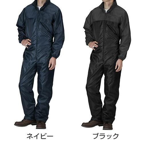作業服 つなぎ カジメイク Kajimeiku ポリエステ...