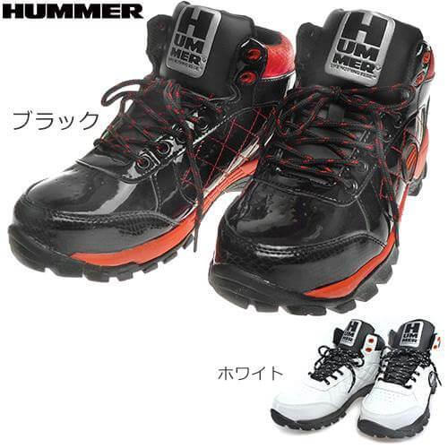 安全靴 ハイカット HUMMER ハマー ハイカット安全...