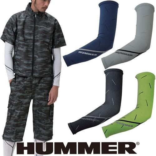 アームカバー 日焼け対策 HUMMER ハマー クールコ...