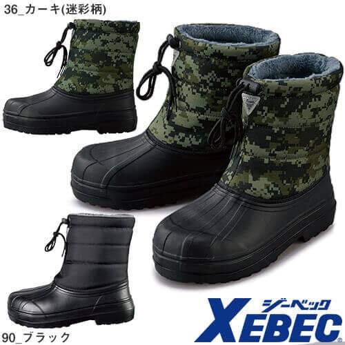安全長靴 ジーベック XEBEC EVA防寒長靴 85714