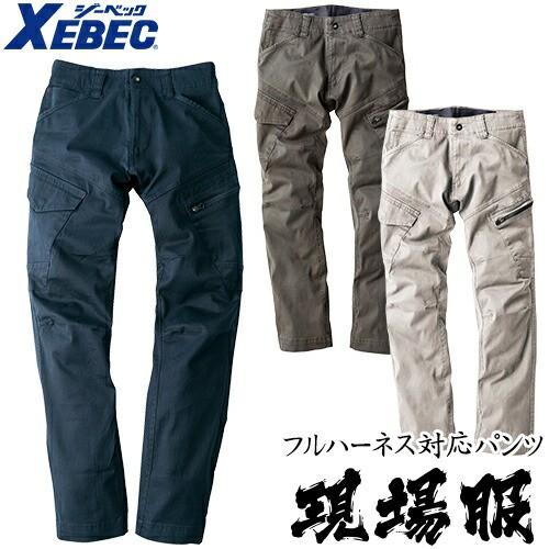 作業服 カーゴパンツ ジーベック XEBEC 現場服ス...