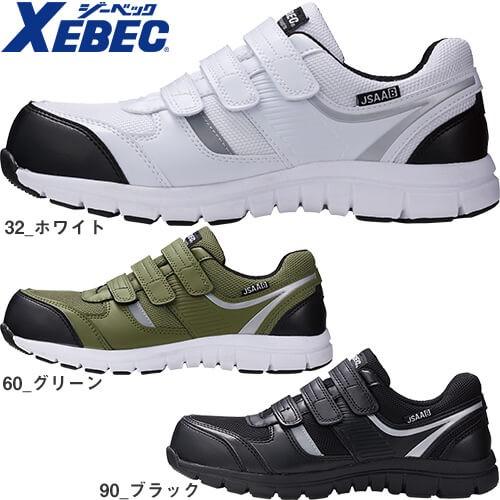 安全靴 ジーベック XEBEC セフティシューズ 85407...