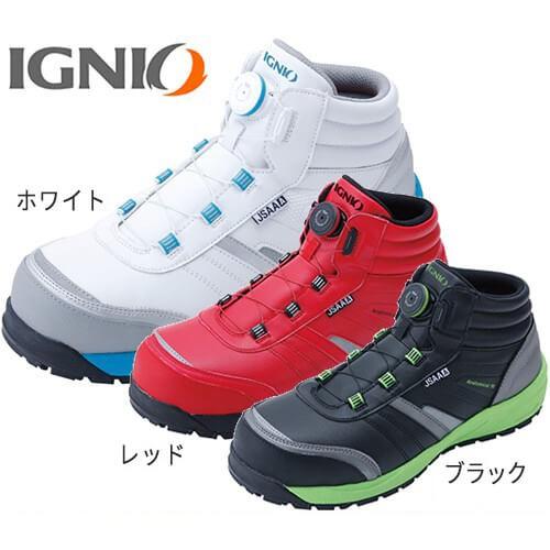 安全靴 ハイカット IGNIO イグニオ プロスニーカ...
