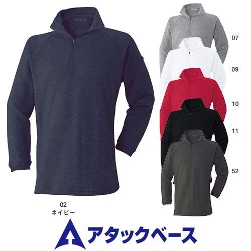 長袖ジップアップシャツ アタックベース ATACK BA...