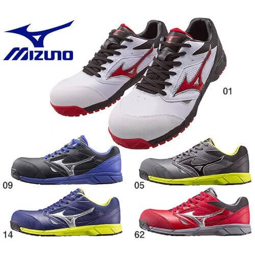 安全靴 ミズノ MIZUNO オールマイティ軽量タイプ ...
