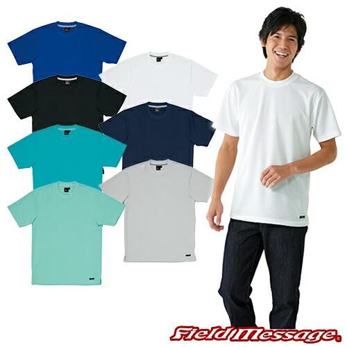 作業服 半袖シャツ 自重堂 半袖Tシャツ 85234 作...