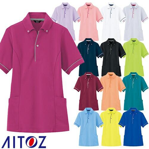 作業服 ポロシャツ 半袖 AITOZ アイトス サイドポ...