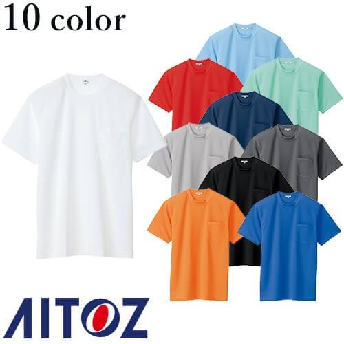半袖Tシャツ AITOZ アイトス 吸汗速乾(クールコ...