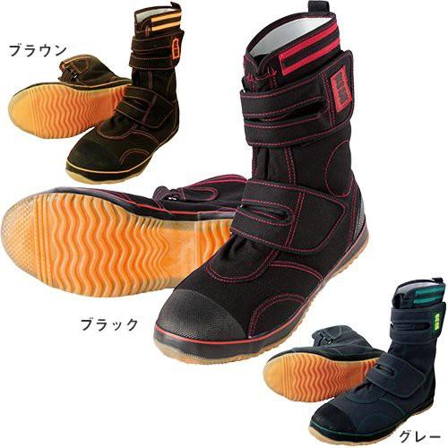 安全靴 ブーツ 喜多 高所用ハイカットセーフティ ...