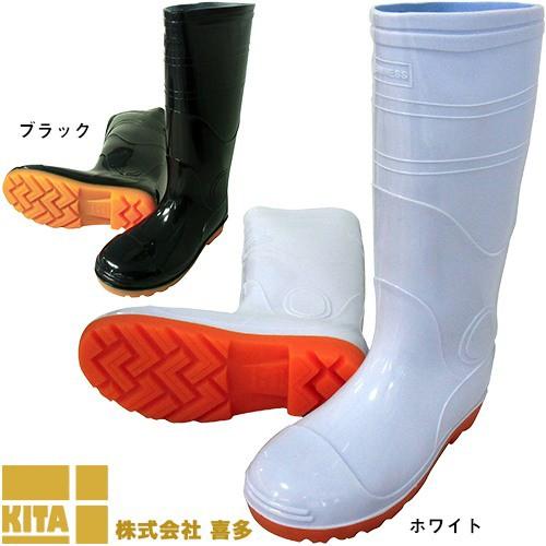 安全長靴 喜多 安全ロング耐油長靴 KR7420 レイン...