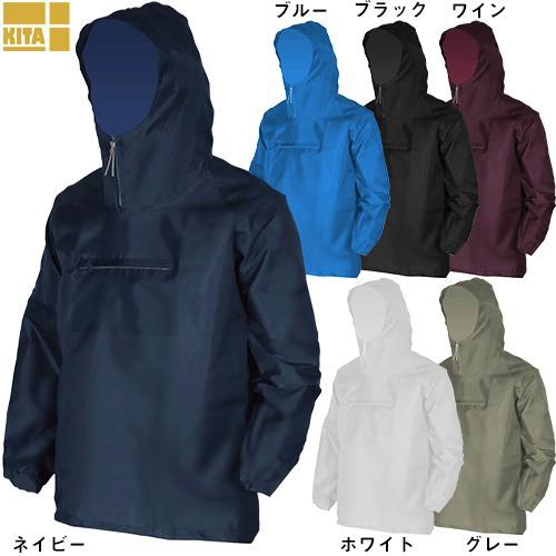 ヤッケ 上着 喜多 ナイロン ヤッケ No1000 小雨対...