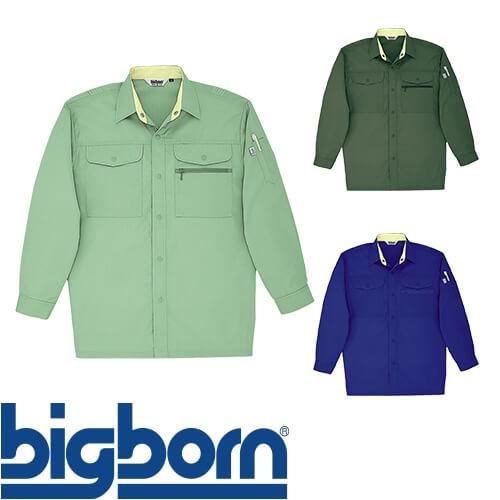 作業着 作業服 ビッグボーン 長袖シャツ 6685