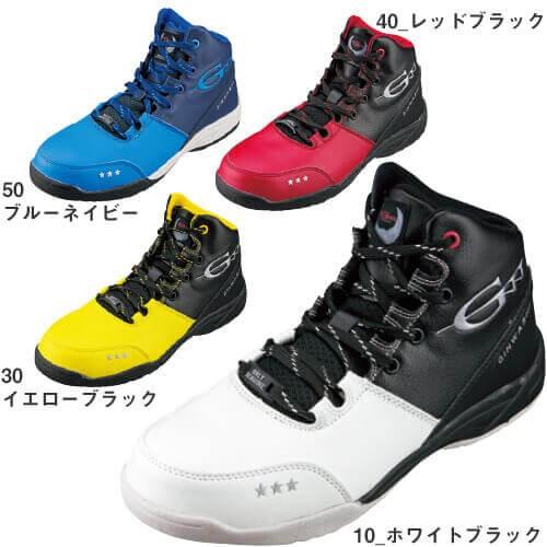 安全靴 ハイカット ビッグボーン GINWASHI セーフ...