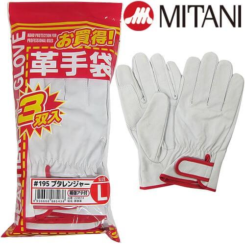 豚革手袋 ミタニコーポレーション MITANI #195 お...