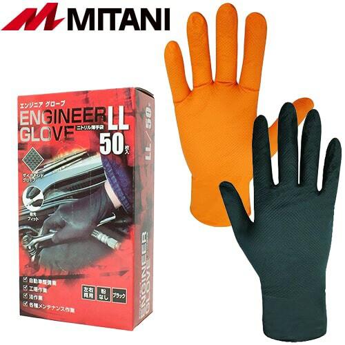 使い捨て手袋(使い切り手袋) ミタニ エンジニアグ...