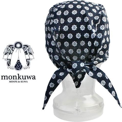 モンクワ monkuwa Wガーゼバンダナキャップ 108...