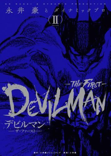 【在庫あり/即出荷可】【新品】デビルマン-THE FI...
