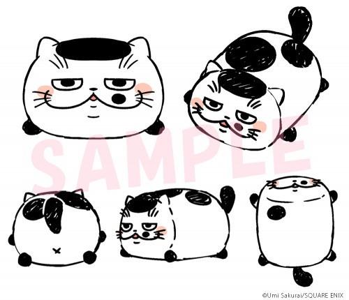 【新品】おじさまと猫(2) 特装版(ふくまるマスコ...