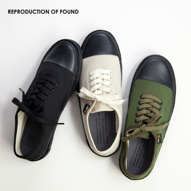 REPRODUCTION OF FOUND リプロダクションオブファ...