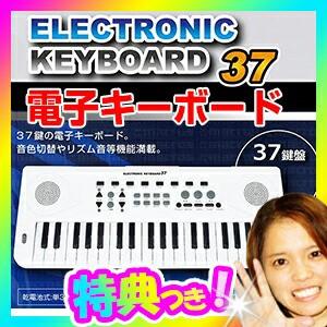 電子キーボード37 MCT-11 エレクトリックキーボー...