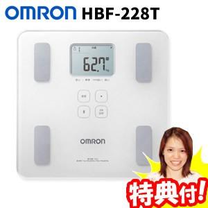 オムロン 体重体組成計 HBF-228T スマホ対応 カラ...