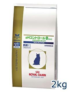 ロイヤルカナン猫用 pHコントロール0「ゼロ」 2...
