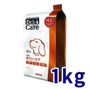 【C】ドクターズケア 犬用 キドニーケア 1kg