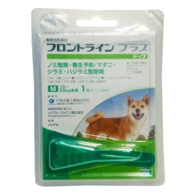 【動物用医薬品】フロントラインプラス 犬用 M (1...