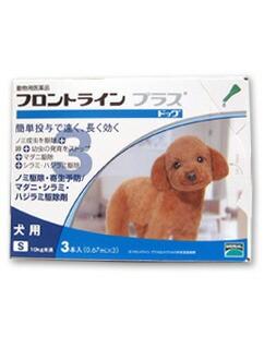 【動物用医薬品】フロントラインプラス犬用S (5〜...