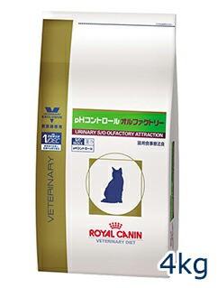 ロイヤルカナン 猫用 pHコントロール オルファク...