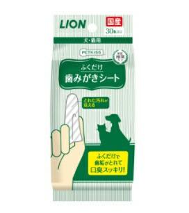 ライオン ペットキッス 歯みがきシート 30枚
