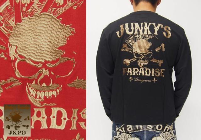 JUNKY'S PARADISE[ジャンキーズパラダイ...