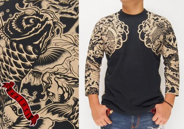 satori[さとり] 鯉柄 和柄7分袖Tシャツ/GPT-002/...