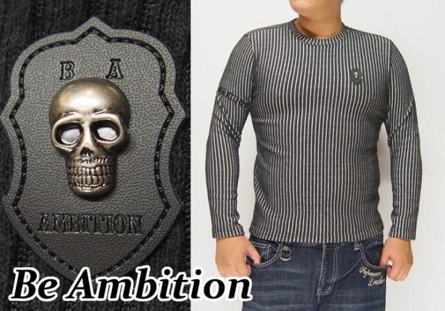 Be Ambition[ビーアンビション] スカルワッペン&...