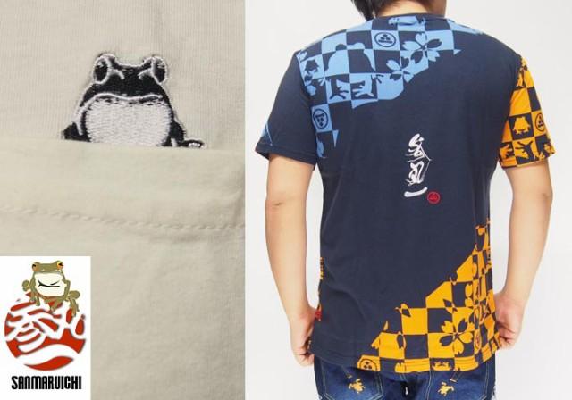 参丸一[サンマルイチ] 市松 蛙 和柄Tシャツ/半袖/...