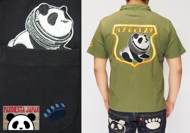 パンディエスタ PANDIESTA 熊猫 車輪熊猫 刺繍 半...