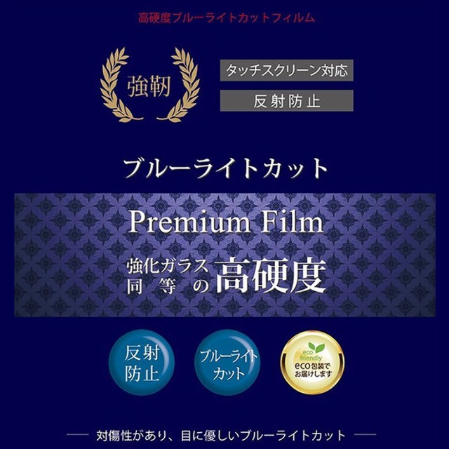メール便送料無料/MediaPad T2 Pro 605HW / 606HW...