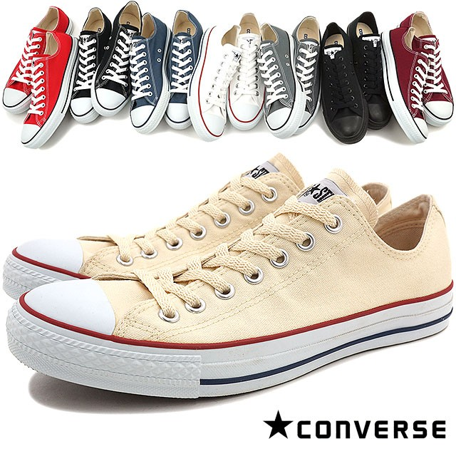 【20%OFF】【即納】CONVERSE コンバース CANVAS ...